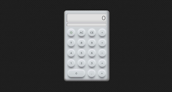 Javascript Calculator image