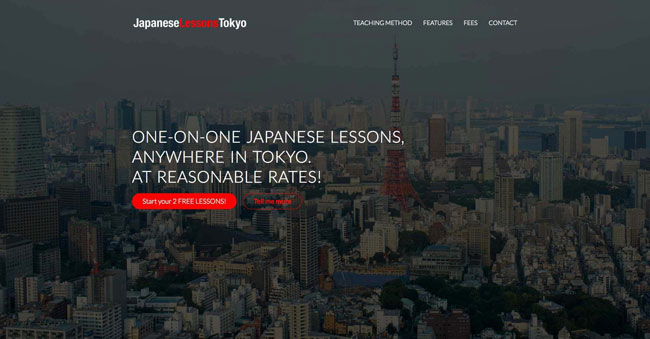 Japanese Lessons Tokyo website image